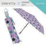 北欧テキスタイル/Korko(コルコ)自動開閉 折りたたみ傘 55cm /Prunes(プルーン)/傘