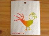 キャットイナット Kattinatt/ヒヨコ  Chick/スポンジワイプ