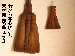 棕櫚製品 和歌山と北欧の伝統手工芸品のことならFyndaフィンダの通販ショップ