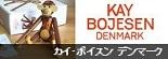 Kay Bojesen Denmark/カイ・ボイスン デンマークなどの北欧雑貨を扱う通販ショップ