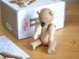 カイ・ボイスン Kay Bojesen/ベアー Bear/木製人形 Wood Toy