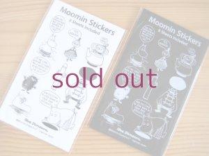 画像2: ムーミン Moomin/ ムーミンシリーズ/ ステッカー(ホワイト)