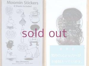 画像1: ムーミン Moomin/ ムーミンシリーズ/ ステッカー(ブラック)