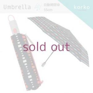 画像1: 北欧テキスタイル/Korko(コルコ)自動開閉 折りたたみ傘 55cm /Perspective(パースペクティブ)/傘