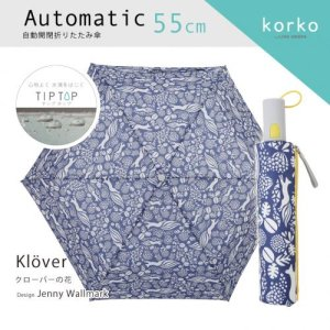 画像1: 北欧テキスタイル/Korko(コルコ)自動開閉 折りたたみ傘 55cm /『Klover』クローバーの花/傘