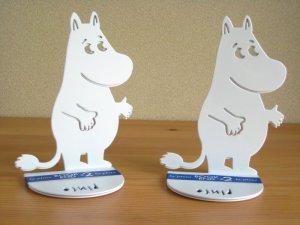 画像1: ムーミン Moomin/ プルート・プロダクト 【Pluto Produkter】 ムーミンブックエンド(2個1組)