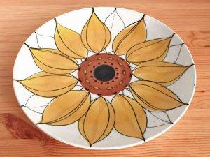 画像1: アラビア Arabia/サンフラワー Sunflower/プレート/大皿