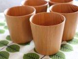 吉野杉のフリーカップ