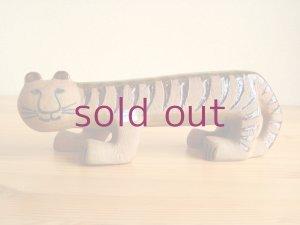 画像1: リサ・ラーソン Lisa Larson/タイガー Tiger/ Africaシリーズ