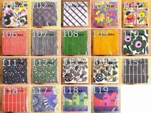 画像2: マリメッコ marimekko ペーパーナプキン Paper Napkins 20枚入り1パック (81〜140)