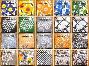画像3: マリメッコ marimekko ペーパーナプキン Paper Napkins 20枚入り1パック (81〜140)