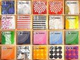 マリメッコ marimekko ペーパーナプキン Paper Napkins 20枚入り1パック (81〜140)