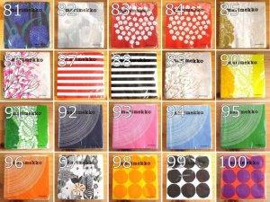 画像1: マリメッコ marimekko ペーパーナプキン Paper Napkins 20枚入り1パック (81〜140)
