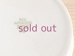 画像3: アラビア Arabia/ポモナ Pomona/ジャムポット(プラム)【アウトレット】