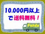 送料・配送について 北欧雑貨や北欧アンティーク、ビンテージ食器のことならFyndaフィンダの通販ショップ
